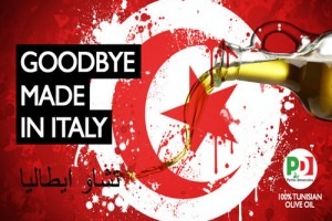 Bruxelles dà l'ok all'arrivo in Ue di 35.000 tonnellate di olio tunisino. Il M5S presenta una risoluzione per contrastare la proposta comunitaria